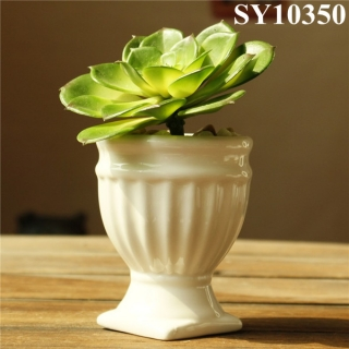 Plain white desk flower pot