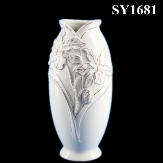 "12"" Decorative liquid gold Chinese ceramic vases"